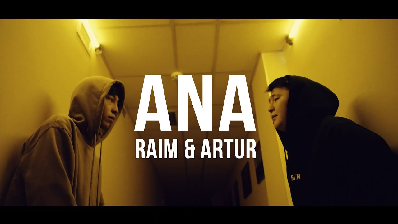 RaiM & Artur - Ana [Official video]